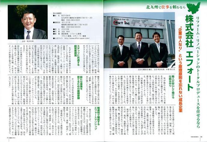 2013toukei
